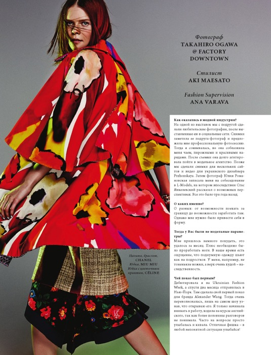 1, L'Officiel_ukr